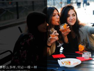 skyroam.com.cn screenshot