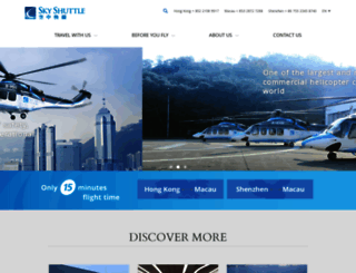 skyshuttlehk.com screenshot