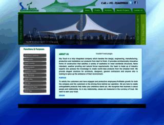 skytouchshades.com screenshot