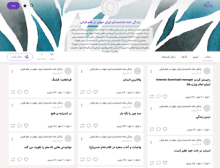sl1001.persianblog.ir screenshot