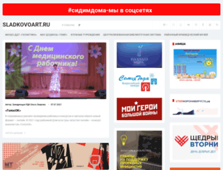 sladkovoart.ru screenshot