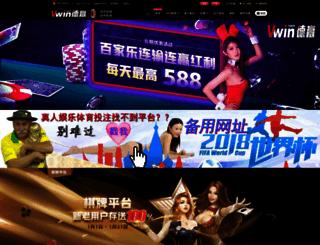 slalah.com screenshot