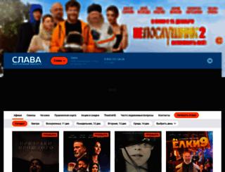 slavakino.ru screenshot