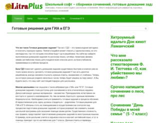 slavkrug.org screenshot