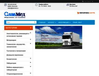 slavmed.ru screenshot