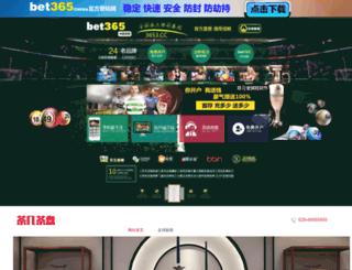 slayfiles.com screenshot