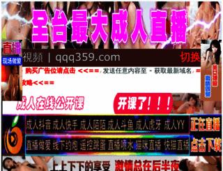 sldao.net screenshot