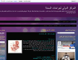 sleeveegypt.blogspot.com.eg screenshot
