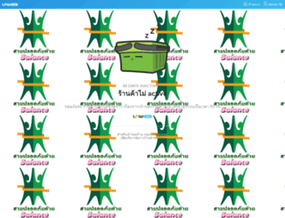 slimsolution.lnwshop.com screenshot