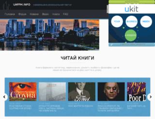 sloby.3dn.ru screenshot