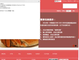 sltpt.com screenshot