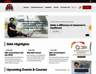 sma.org.sg screenshot