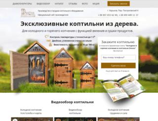 smakyu.in.ua screenshot