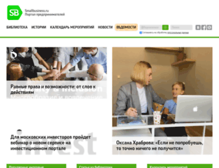 smallbusiness.ru screenshot