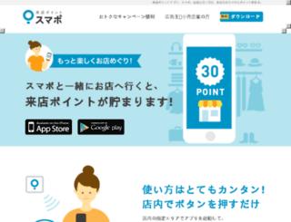 smapo.jp screenshot