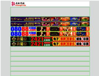 smarechaljtocah.com screenshot