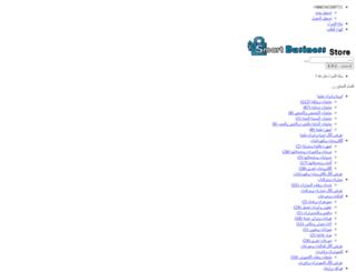 smart-bzns.com screenshot