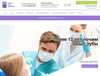 smart-clinic.ru screenshot