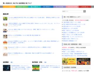 smart-investlife.com screenshot
