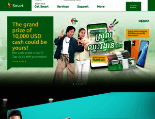 smart.com.kh screenshot
