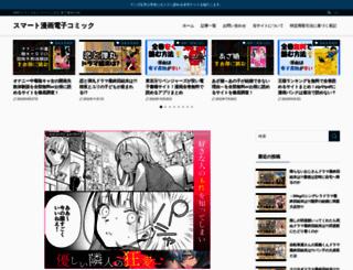 smart4me.net screenshot