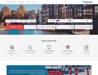smartair.co.il screenshot