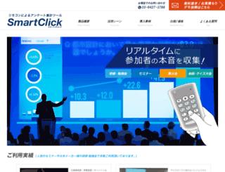 smartclick.jp screenshot