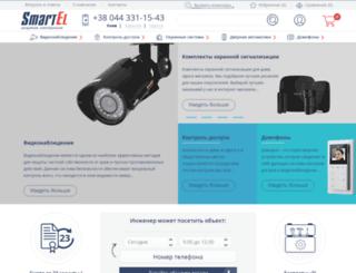smartel.com.ua screenshot