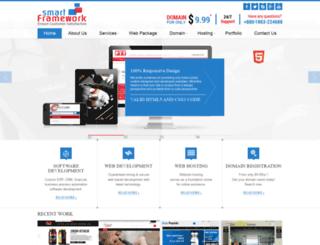 smartframeworkbd.com screenshot
