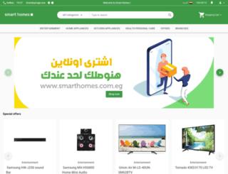 smarthomes.com.eg screenshot