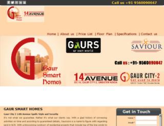 smarthomesgaur.in screenshot