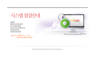 smartlearning.hunet.co.kr screenshot