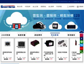 smartmeter.com.tw screenshot