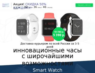 smartwatches2.ru screenshot