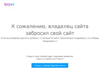 smartynov.com screenshot