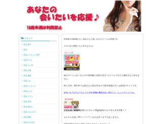 smash4u.net screenshot