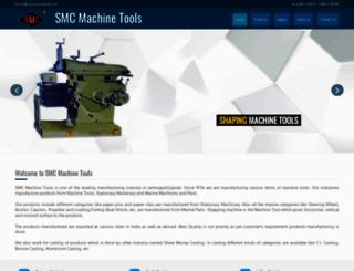smcmachinetools.com screenshot