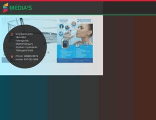 smediasevents.com screenshot
