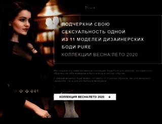 smena-shop.ru screenshot