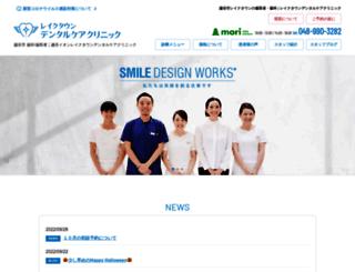 smile-dw.com screenshot