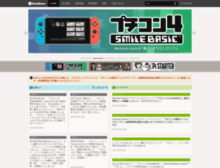 smileboom.com screenshot