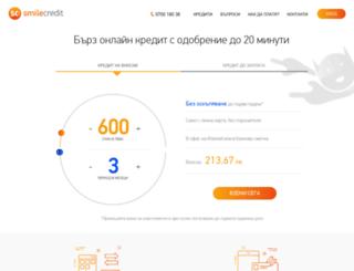 smilecredit.bg screenshot