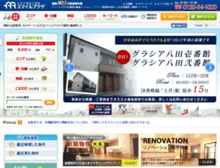 smileplaza.co.jp screenshot