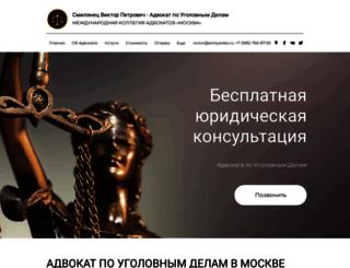 smilianets.ru screenshot
