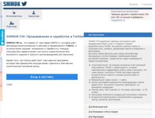 Дешевые прокси IPv4 для ePochta Mailer