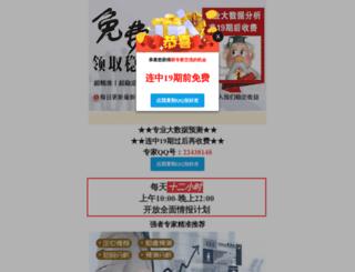 smokefreewoman.com screenshot