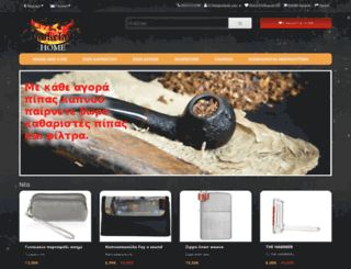 smokeland.gr screenshot