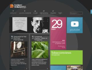 smokersmag.com screenshot