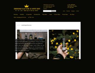 smokingculturenyc.com screenshot