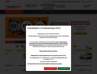 smokyland.ru screenshot